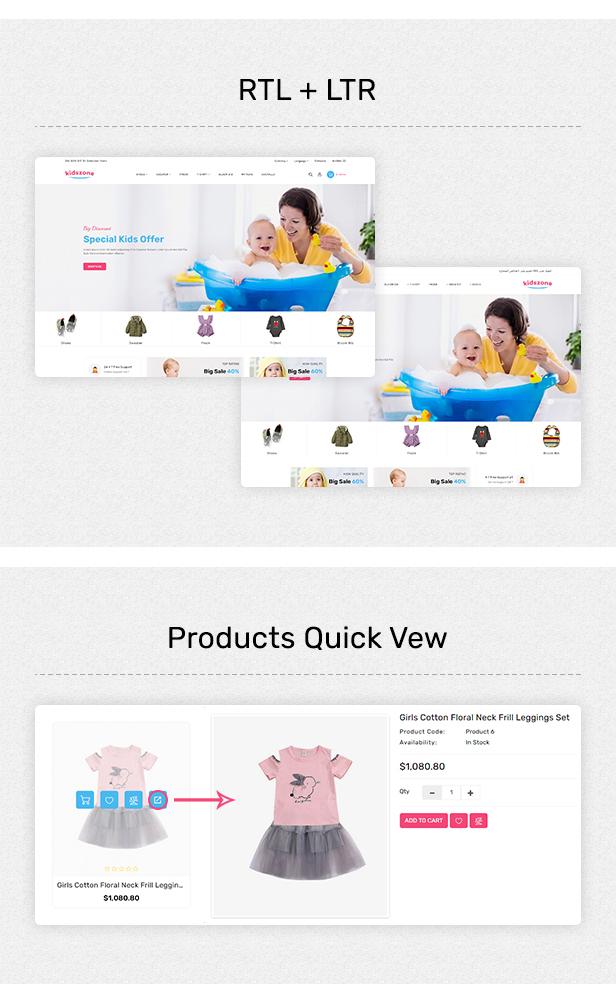 KidsZone - Multipurpose Kids & Children Fashion Store - 3
